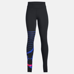 Under Armour Finale Fitted Activewear Leggings